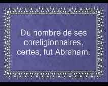 Le Coran en vidéos sous-titrées [037] Les rangés : seconde partie (par les imams de la mosquée du Prophète)