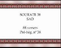 Le Coran en vidéos sous-titrées [038] Sad : première partie (par Machary Ibn Rached Al-Afassy)