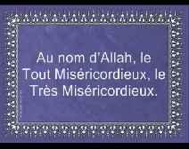 Le Coran en vidéos sous-titrées [045] L'Agenouillée : (par Machary Ibn Rached Al-Afassy)