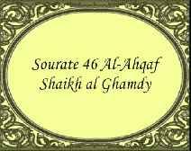 Le Coran en vidéos sous-titrées [046] Al-Ahqaf : (par Saad Al-Ghamidy)