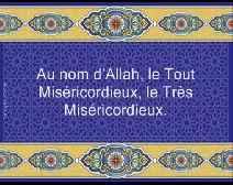 Le Coran en vidéos sous-titrées [047] Muhammad : (par Mouhammed Al-Louhaydane)