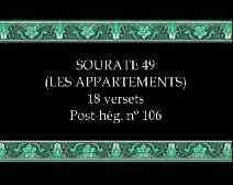 Le Coran en vidéos sous-titrées [049] Les Appartements : (par Abdel-Basset Abdessamad)