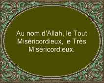 Le Coran en vidéos sous-titrées [050] Qaf : (par Ibrahim Jibrine)