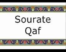 Le Coran en vidéos sous-titrées [050] Qaf : (par Khaled Al-Qahtany)