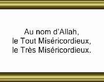 Le Coran en vidéos sous-titrées [051] Qui éparpillent : (par Salah Bou Khater)