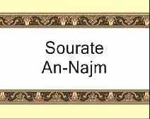 Le Coran en vidéos sous-titrées [053] L'Etoile : (par Abdallah Ibn Awwad Al-Jouhany)