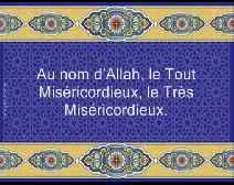 القرآن الكريم وترجمة معانيه إلى اللغة الفرنسية [078] سورة النبأ