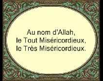 القرآن الكريم وترجمة معانيه إلى اللغة الفرنسية [080] سورة عبس