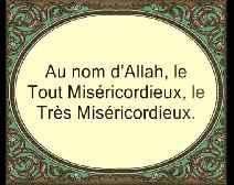القرآن الكريم وترجمة معانيه إلى اللغة الفرنسية [081] سورة التكوير