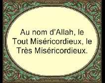 القرآن الكريم وترجمة معانيه إلى اللغة الفرنسية [084] سورة الانشقاق