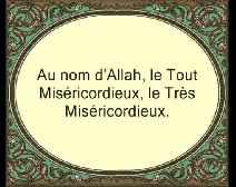 القرآن الكريم وترجمة معانيه إلى اللغة الفرنسية [086] سورة الطارق