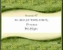 القرآن الكريم وترجمة معانيه إلى اللغة الفرنسية [087] سورة الأعلى