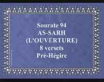 القرآن الكريم وترجمة معانيه إلى اللغة الفرنسية [094] سورة الشرح