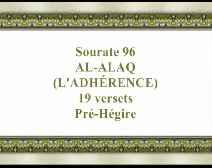 القرآن الكريم وترجمة معانيه إلى اللغة الفرنسية [096] سورة العلق