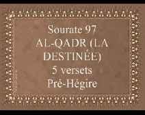 القرآن الكريم وترجمة معانيه إلى اللغة الفرنسية [097] سورة القدر