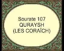 Le Coran en vidéos sous-titrées [106] Les Coraïch : (par Saad Ibn Said Al-Ghamidy)