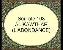 Le Coran en vidéos sous-titrées [108] L'Abondance : (par Saad Ibn Said Al-Ghamidy)