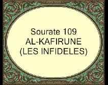Le Coran en vidéos sous-titrées [109] Les Infidèles : (par Saad Ibn Said Al-Ghamidy)