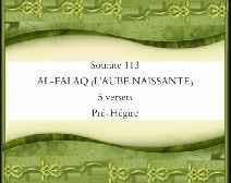 Le Coran en vidéos sous-titrées [113] L'aube naissante : (par Salah Ibn Mouhammed Al-Boudeir)