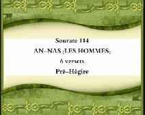 Le Coran en vidéos sous-titrées [114] Les Hommes : (par Salah Ibn Mouhammed Al-Boudeir)