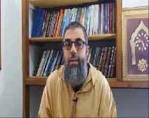 Aperçu sur les finalités de la charia islamique - 3