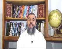 Aperçu sur les finalités de la charia islamique - 4