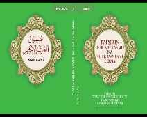 Fadin :subhanallahi wabi hamdihi