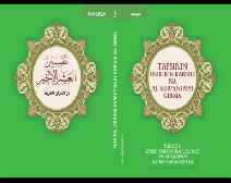 Tsorata musulmi