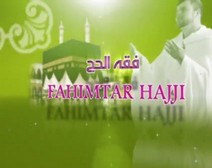 FAHIMTAR HAJJI -12
