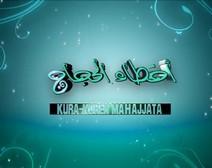 KURA KUREN MAHAJJATA -2