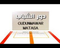 GUDUNMAWAR MATASA - 02