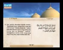 المصحف المرتل مع ترجمة معانيه إلى اللغة الإندونيسية ( الجزء 01 ) المقطع 1