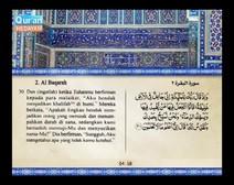 المصحف المرتل مع ترجمة معانيه إلى اللغة الإندونيسية ( الجزء 01 ) المقطع 2