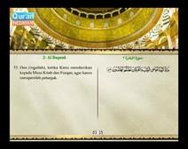 المصحف المرتل مع ترجمة معانيه إلى اللغة الإندونيسية ( الجزء 01 ) المقطع 3