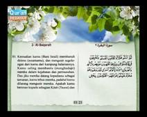 المصحف المرتل مع ترجمة معانيه إلى اللغة الإندونيسية ( الجزء 01 ) المقطع 5