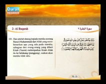 المصحف المرتل مع ترجمة معانيه إلى اللغة الإندونيسية ( الجزء 01 ) المقطع 6