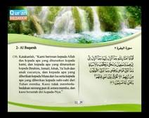 المصحف المرتل مع ترجمة معانيه إلى اللغة الإندونيسية ( الجزء 01 ) المقطع 8