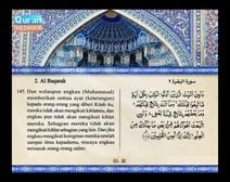 المصحف المرتل مع ترجمة معانيه إلى اللغة الإندونيسية ( الجزء 02 ) المقطع 1