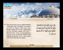 المصحف المرتل مع ترجمة معانيه إلى اللغة الإندونيسية ( الجزء 02 ) المقطع 2