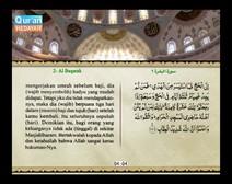 المصحف المرتل مع ترجمة معانيه إلى اللغة الإندونيسية ( الجزء 02 ) المقطع 4