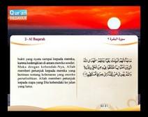 المصحف المرتل مع ترجمة معانيه إلى اللغة الإندونيسية ( الجزء 02 ) المقطع 5