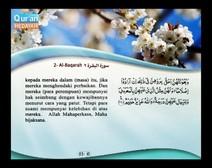 المصحف المرتل مع ترجمة معانيه إلى اللغة الإندونيسية ( الجزء 02 ) المقطع 6