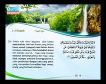 المصحف المرتل مع ترجمة معانيه إلى اللغة الإندونيسية ( الجزء 02 ) المقطع 7