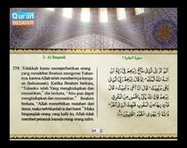 المصحف المرتل مع ترجمة معانيه إلى اللغة الإندونيسية ( الجزء 03 ) المقطع 1