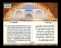 المصحف المرتل مع ترجمة معانيه إلى اللغة الإندونيسية ( الجزء 03 ) المقطع 2