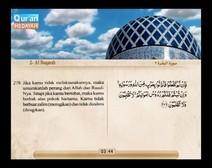 المصحف المرتل مع ترجمة معانيه إلى اللغة الإندونيسية ( الجزء 03 ) المقطع 3