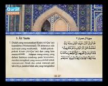 المصحف المرتل مع ترجمة معانيه إلى اللغة الإندونيسية ( الجزء 03 ) المقطع 4