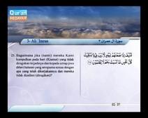 المصحف المرتل مع ترجمة معانيه إلى اللغة الإندونيسية ( الجزء 03 ) المقطع 5