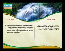 المصحف المرتل مع ترجمة معانيه إلى اللغة الإندونيسية ( الجزء 03 ) المقطع 6