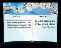 المصحف المرتل مع ترجمة معانيه إلى اللغة الإندونيسية ( الجزء 03 ) المقطع 7